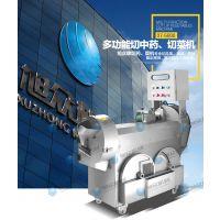 旭众厂家直销新款切菜机小型多功能切菜机一件代发