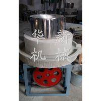 华新畅销家用小型电动石磨机 纯天然原味豆浆石磨机