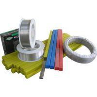 供应HS111钴基堆焊焊丝/焊条