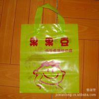 塑料包装袋批发定做专卖店手提袋印刷