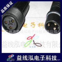 广州厂家直销 LED防水连接器 连接器 接线端子