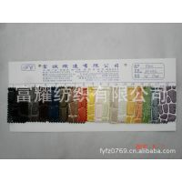 高光石头纹PVC皮革高光彩色蛇纹皮革 高光金属蛇纹复合面(细图)