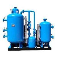供应SYLN冷凝水回收装置 冷凝水回收器 水处理器