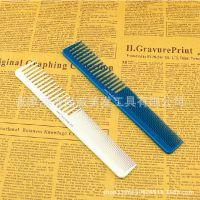 107梳子专业美发梳子 理发梳 家用或专业剪发高档女发男发梳批发