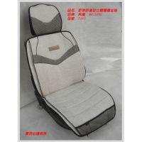 供应美龙新款冰丝汽车坐垫养生汽车座垫四季垫T086 健康车垫套 一件代发