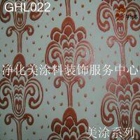 液体壁纸墙面印花滚筒的涂装工具 软滚装饰机搭配使用