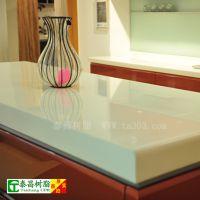 供应广东地区家具板材台面表面用涂层树脂 6688不饱和树脂