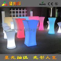特价促销塑料宜家餐桌 简易吧台桌 LED时尚吧台 七彩遥控鸡尾酒桌