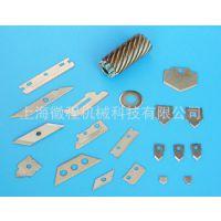 徽程供应HSS数控刀片 高速钢切管锯片 机用锯片 切割机专用锯片