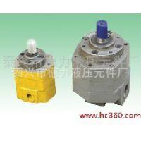 厂家直销微型低压摆线齿轮泵BB-B10,6,4摆线齿轮油泵厂家价格