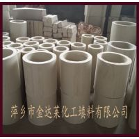 耐酸瓷管 耐酸陶瓷管 干燥塔耐酸瓷管 吸收塔用耐酸管