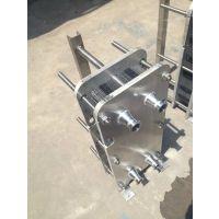 内蒙古新疆厂家生产供应牛奶巴氏杀菌专用板式换热器高效换热器