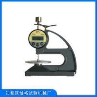 测厚仪厚度计系列产品 厂家直销供应 电子测厚仪