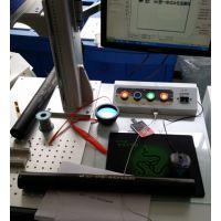 金属属性用品激光打印机 光纤激光打印机 顾客选择