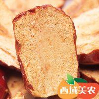 【西域美农】 新疆特产干果批发 和田枣红枣片免洗零食250g