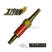 工字牌 HF-W1乙炔回火防止器 回火器 回火阀 乙炔回火器 单向阀