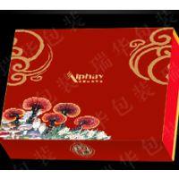 济南食品包装、精装挂历、高档礼盒哪家强,济南海诺包装