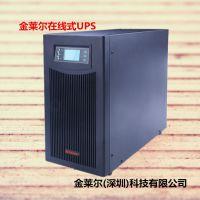 广州直销10KW高频在线式ups电源 标准DC192V/220V内置蓄电池