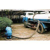 昆山锦溪镇备有大型吸污车,清理化粪池