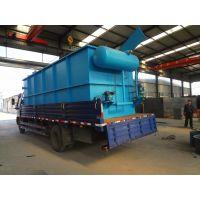 竖流式溶气气浮机,洗衣污水处理设备,造纸污水处理气浮机设备