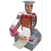 擎天机贸-灏工品牌-机器人刀削面机、遥控操作、机身小巧、奥特曼喜洋洋厨师模特多种造型供选择