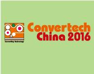 2016第六届功能性塑膜加工技术展