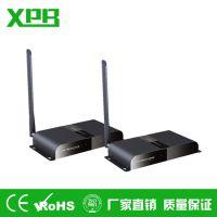 深圳厂家 带IR红外线 HDbitT 无线HDMI延长器 传输器 200米 XPB1134A