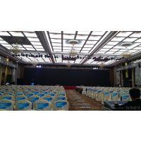 杭州市西湖区会务会议视频LED显示屏租赁
