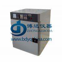 北京水紫外老化试验箱厂家 水紫外线老化箱