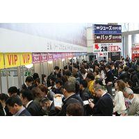 2016日本服装展/2016年日本服装贴牌(OEM)加工展览会