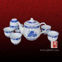 青花茶具茶壶 高档青花瓷茶具定制