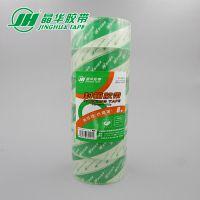 晶华PT4810淘宝胶带封口胶48mm 批发防水韧性强打包胶布透明封箱胶带