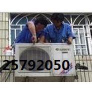 福田上步空调专业安装拆装多少钱一台89802713