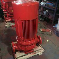 22kw国标消防泵电机XBD7.5/30-100L室内消火栓泵泡沫加压泵