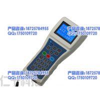 车辆记次计时收费机仁卡科技供应一卡通中文语音带打印小票