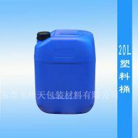 绎天定制机油桶 防冻液桶方形塑料桶 HDPE20L