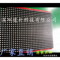 p8.2公交单元板,公交双语单元板,24点阵公交单元板,公交信息屏