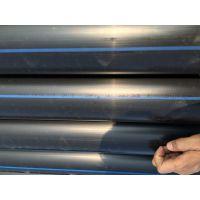 江西PE给水管价格 江西PE给水管厂家 材质HDPE全新料 正常使用50年 易达塑业