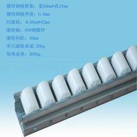 深圳精极厂家 钣金滑轨流利条60mm(大轮)
