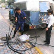 天津河西区地下室排污管道清洗,