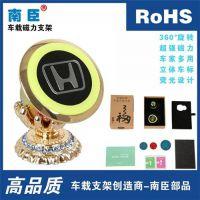 南臣实业(在线咨询)|企业礼品|企业礼品定制