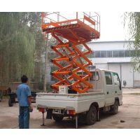 陕西车载式升降平台,霸力专业生产,定制车载式升降平台
