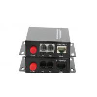 盛泰恒安1-32路带1路网络电话光端机光纤收发器单模PCM语音对讲音频转光纤