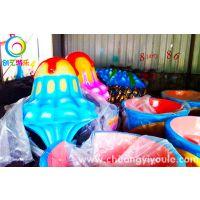逍遥水母儿童游乐设备的图片 价格 许昌创艺逍遥水母生产厂家