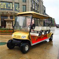 直销苏州6座电动高尔夫球车,物业代步游览车,景区观光车