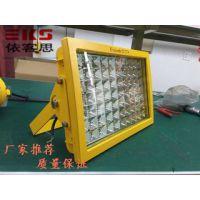 厂房专用200W大功率LED防爆照明泛光灯【依客思直销】