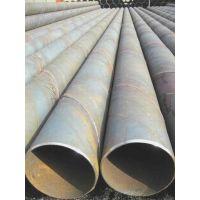 螺旋钢管|兴达管道|沧州厚壁螺旋钢管厂