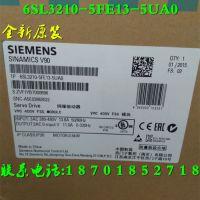 上海西门子V90伺服电机3.5KW