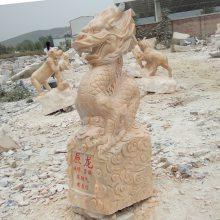 石雕龙手工雕刻晚霞红石材十二生肖喷水龙广场雕塑