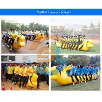 郑州地区趣味运动比赛道具提供厂家满足您的需求